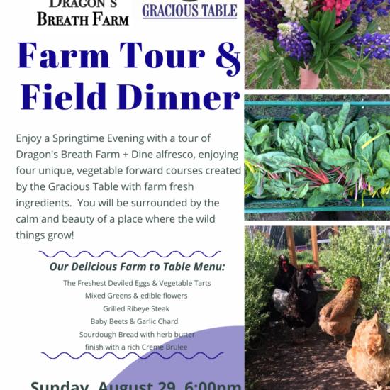 Field Dinner August 29